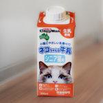 猫のミルク、ねこちゃんの国産牛乳、ねこちゃんの牛乳、ドギーマン