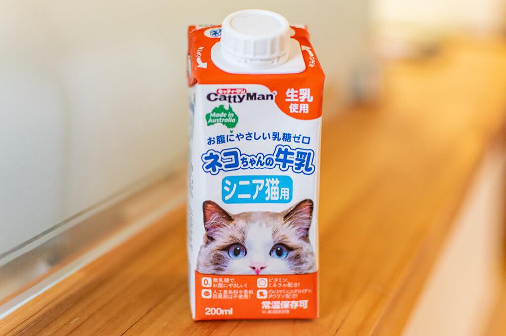 ネコちゃんの牛乳