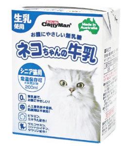 ネコちゃんの牛乳_旧パッケージ